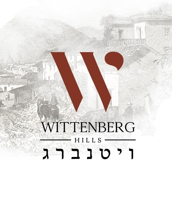 פרויקט ויטנברג ירושלים